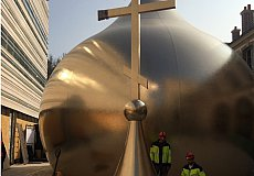 Composite central dome installed at the Russian Orthodox Cultural and Spiritual Center in Paris